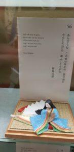 Museu de Arte e Cultura Saga Arashiyama